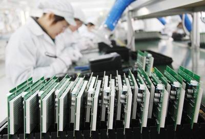某电子制造企业 • AVC系统维护保养