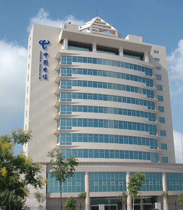 中国电信数据机房
