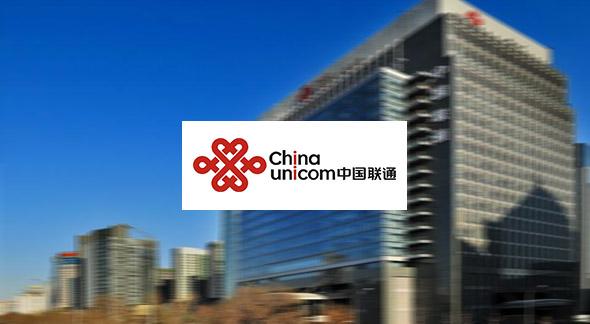 中国联通数据机房