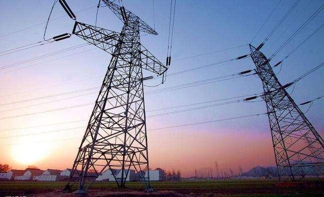国网福建省电力